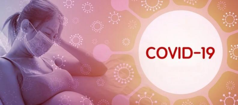 COVID-19 มีผลต่อการตั้งครรภ์และทารกแรกเกิดหรือไม่?